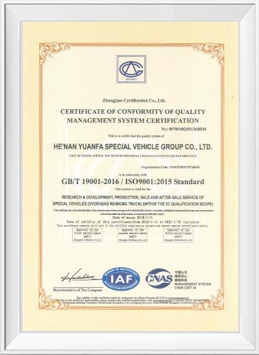 Henan Yofar Group